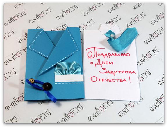 Оригинальная открытка на день рождения папе своими руками