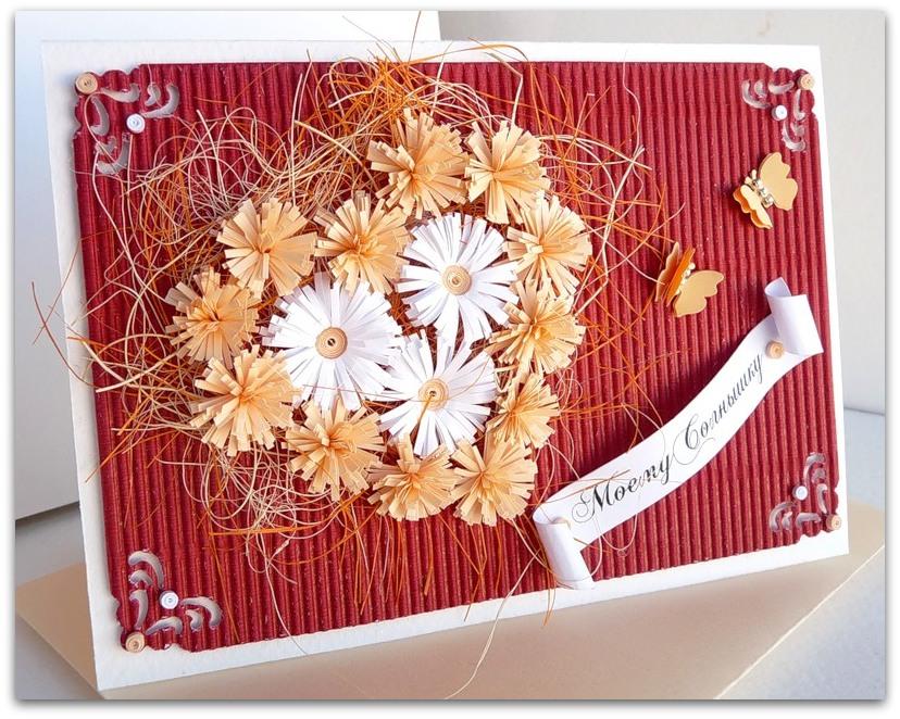 Открытка девушки с цветами