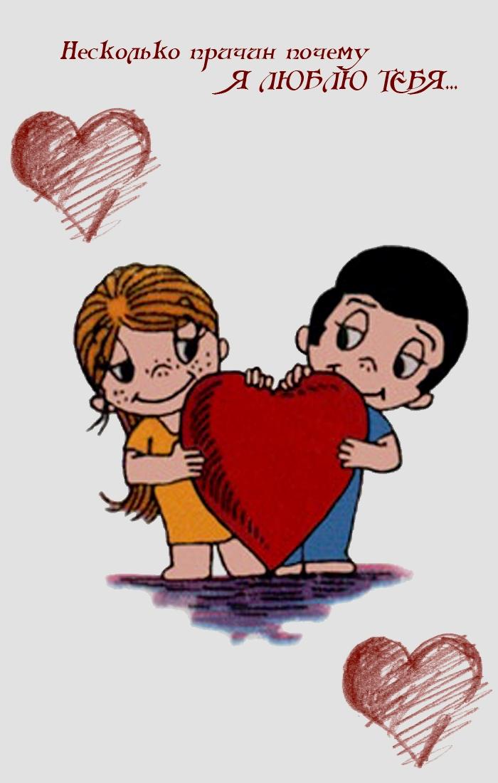 Любовь это love is своими руками 65